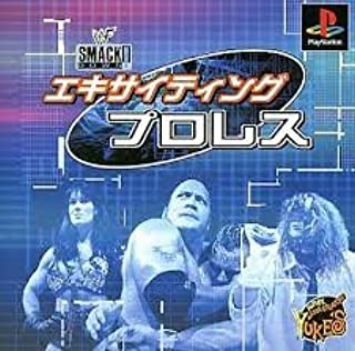 Exciting Pro Wrestling (WWF SmackDown!) [Japan Import]