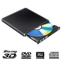 CD DVD Laufwerk 3D