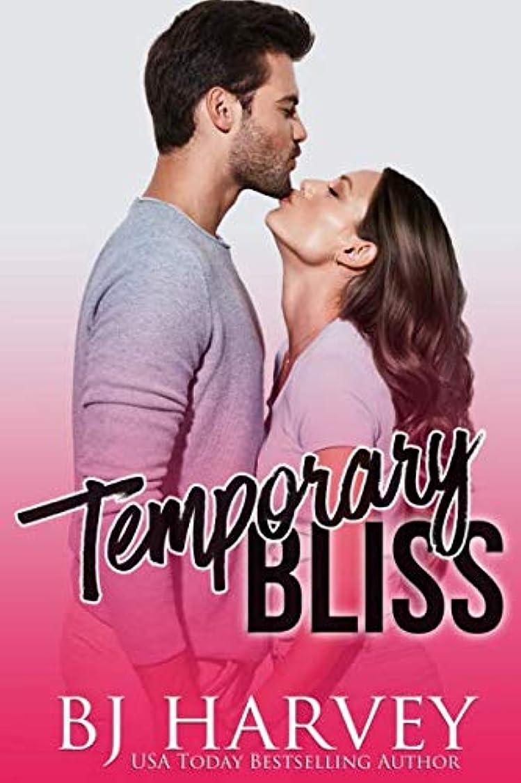 充電学者不足Temporary Bliss
