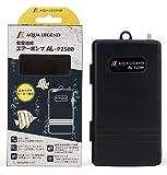 乾電池式エアーポンプ AL-P2500