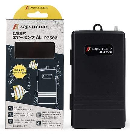 AQUA LEGEND 乾電池式エアーポンプ AL-P2500