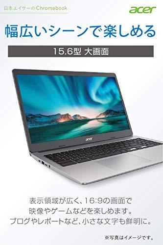 41H7ysgSoUL-AcerがChromebookの新キャンペーンを開始。Amazonに特設ページをオープン、今後はセールも予定