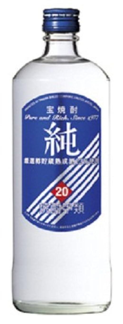 ヘルシー集中ベッドを作る宝焼酎「純」20°720ml