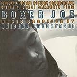 BOXER JOE