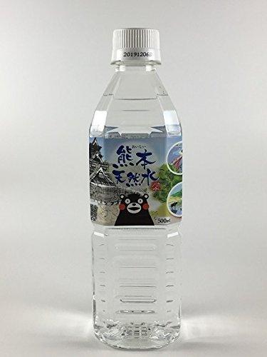 国産くまモンミネラルウォーター シリカ水 天然水 熊本県 阿蘇産500ml42本(1ケース42本入り)くまモンシリカ水 角ボトル