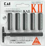 Kai Razor K-2 Shaving Razor Holder with 5 Spare Blades x 200