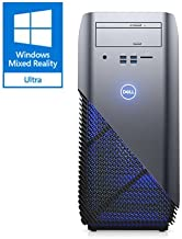 Dell i5675-A957BLU-PUS Inspiron 5675 AMD Desktop, Ryzen 7 1700X Processor, 8GB, 1TB, AMD Radeon RX 580 8GB GDDR5 Graphics, Recon Blue (Renewed)