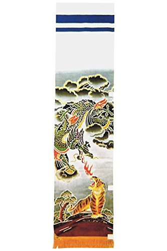 キング印『ベランダ用2.1mスタンドセット龍虎紺(Ym-mnb23-2-1m)』