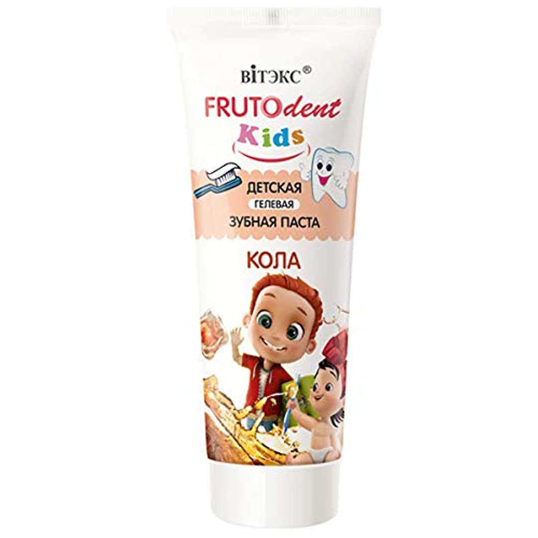 気分が良いブラウズ不十分なBielita & Vitex | FRUTTO DENT KIDS | GEL TOOTHPASTE FOR KIDS FLUORIDE-FREE | 65g (COLA)