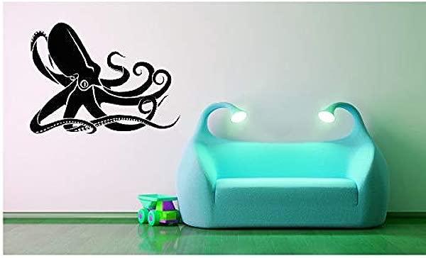Kraken Decal Octopus Decal Octopus Decor Ocean Decor Sea Decal Kids Wall Art Home Decor Bathroom Decor Childrens Bedroom Decor And Stick Made In USA