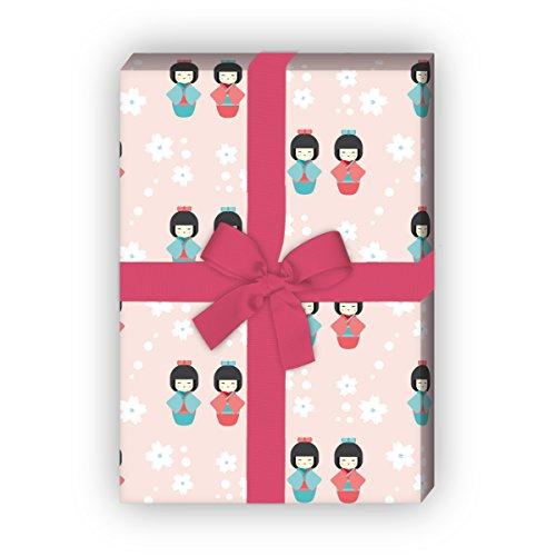 Kartenkaufrausch Japanisches Geschenkpapier Set mit Kirschblüten für tolle Geschenk Verpackung, Designpapier, scrapbooking, 4 Bögen, 32 x 48cm Dekorpapier, Musterpapier zum Einpacken