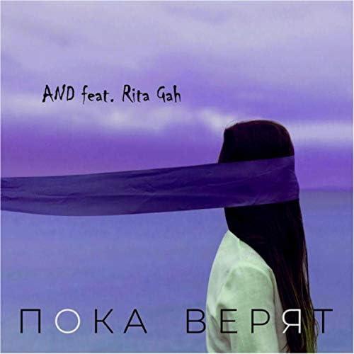 and feat. Rita Gah
