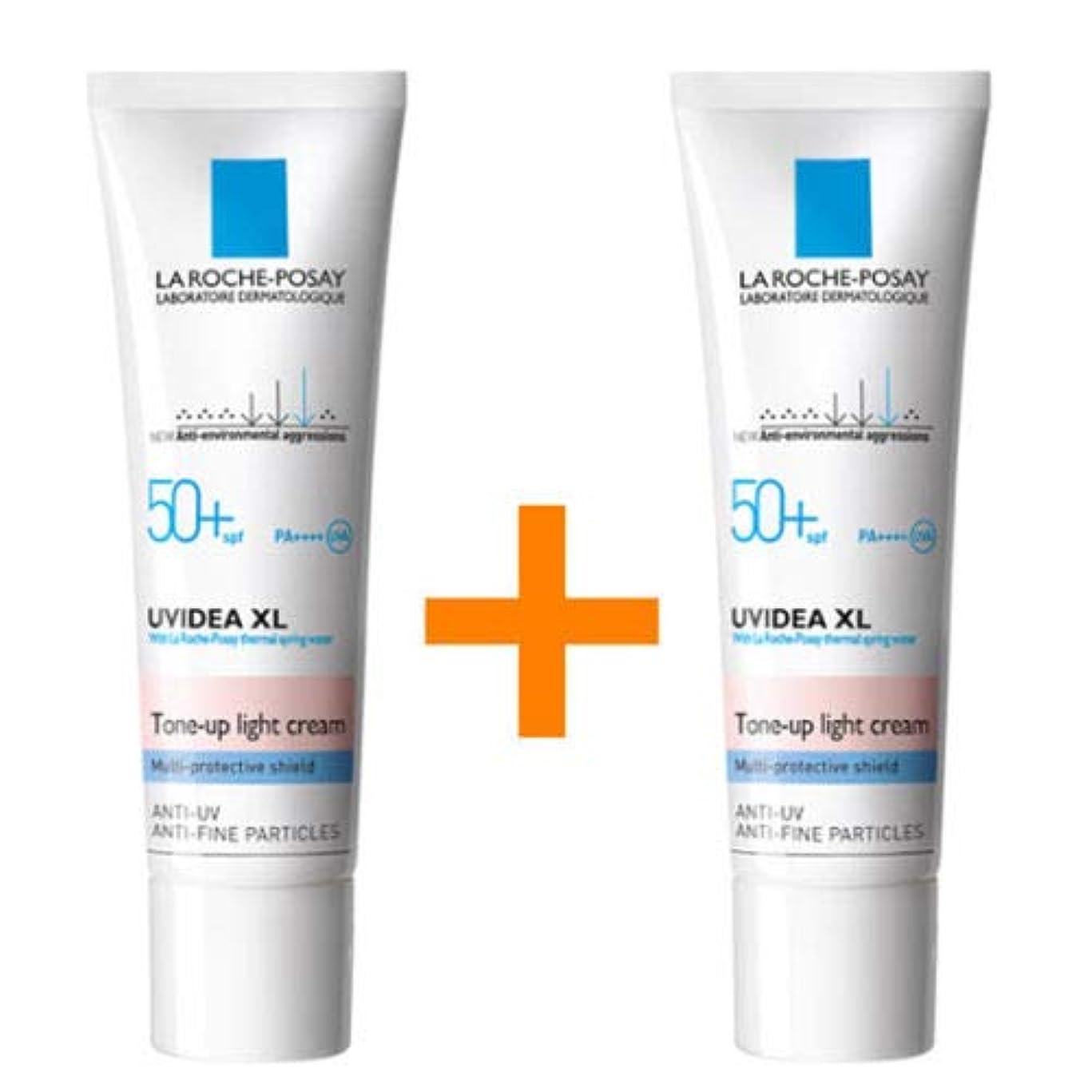彫刻家頬骨面積[1+1] La Roche-Posay ラロッシュポゼ UVイデア XL プロテクショントーンアップ Uvidea XL Tone-up Light Cream (30ml)