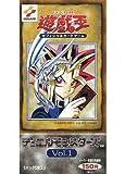 遊戯王 デュエルモンスターズ Vol.1 BOX