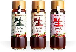 トキハ生ソースこだわりの味3本【濃厚・中濃・ウスター】各200mL