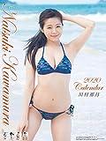 川村那月 2020年 カレンダー CL-267 壁掛けタイプ B3