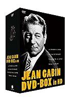 生誕110年 ジャン・ギャバン DVD-BOX HDマスター