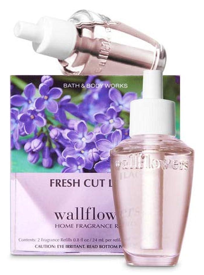 歩く深めるハイジャック【Bath&Body Works/バス&ボディワークス】 ルームフレグランス 詰替えリフィル(2個入り) フレッシュカットライラック Wallflowers Home Fragrance 2-Pack Refills Fresh Cut Lilacs [並行輸入品]