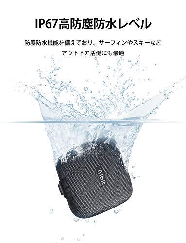 41H9Jpw vUL-Tribit StormBox Micro (BTS10)をレビュー!コンパクトで持ち運びやすいワイヤレススピーカー