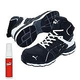 [プーマ] 安全靴 ヴェロシティ ブラック×ホワイト 27.5cm 消臭スプレー付き 63.342.0