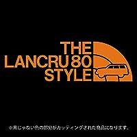 ランドクルーザー80(ランクル80)ステッカー THE LANCRU 80 STYLE【カッティングシート】パロディ シール(12色から選べます) (オレンジ)