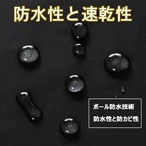 SUMAHOME防カビシャワーカーテン速乾加厚防水防カビリング付属取り付け簡単目隠し間仕切り(黒,90x180)…
