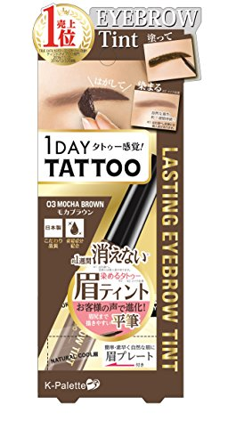 K-Palette 1 Day Tattoo Lasting Eyebrow Tint 03 Mocha Brown