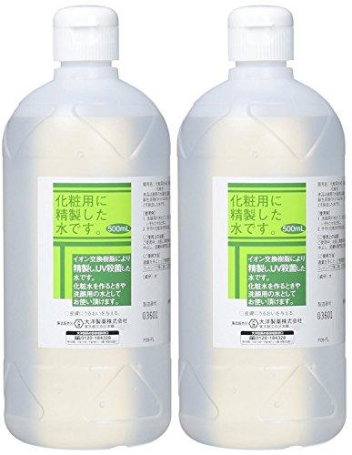 大洋製薬『化粧用 精製水 HG 500ml×2個』