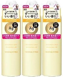 【3本】エージーデオ24 パウダースプレー h ヴァーベナシトラスの香り 142g×3本 (4901872444007)