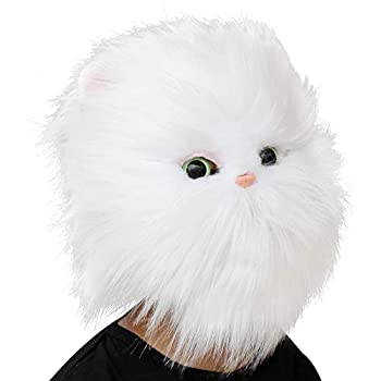 Deluxe Novelty Halloween Costume Party Latex Animal Cat Head Mask Black  white