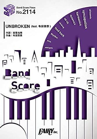 バンドスコアピースBP2114 UNBROKEN (feat. 布袋寅泰) / 西川貴教 ~『映画刀剣乱舞』主題歌 (BAND SCORE PIECE)