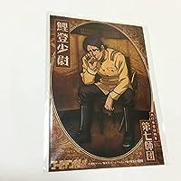 鯉登少尉 軍人ブロマイド ゴールデンカムイ 第四巻 アニメイト先着購入者特典