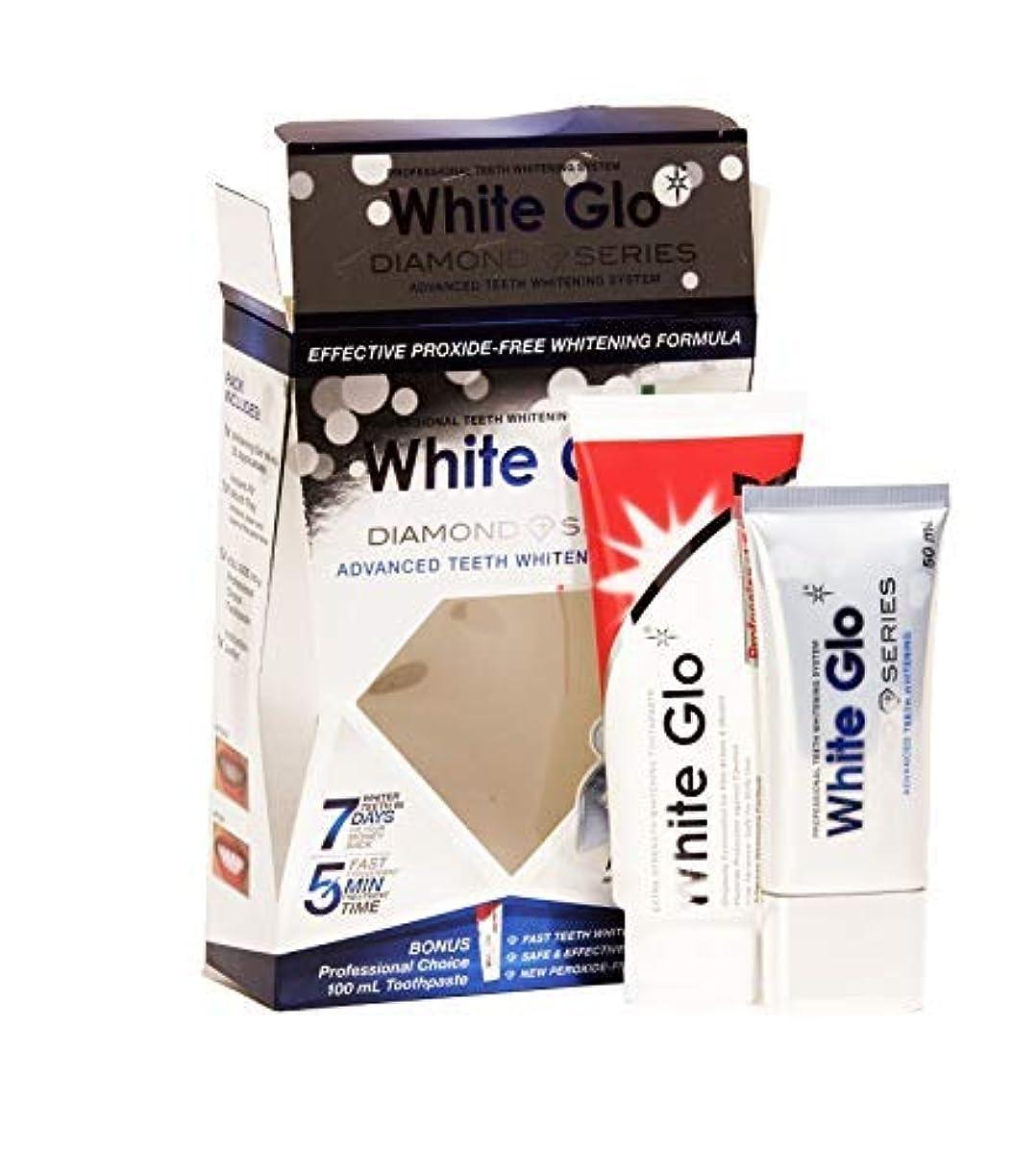 テニス平和的ためにTeeth Whitening Systems White Glo White Glo Diamond Series Bleaching Set Gel & Paste 50ml + 100ml Australia?/ 歯ホワイトニングシステムホワイトグロホワイトグロダイヤモンドシリーズ漂白セットジェル&ペースト50ml + 100mlオーストラリア