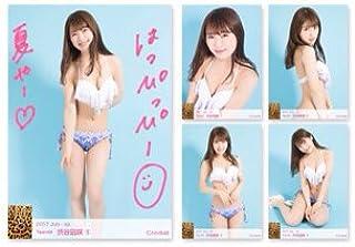 NMB48★個別生写真5枚セット★2017.July★渋谷凪咲