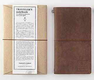 スターバックス リザーブ ロースタリー 東京 限定 トラベラーズノート 茶