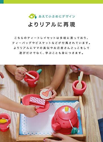 tenderleaftoys木製ティートレイセットかわいいイギリスデザインのティートレイセットおままごとキッチングッズおもちゃごっこ遊び男の子女の子