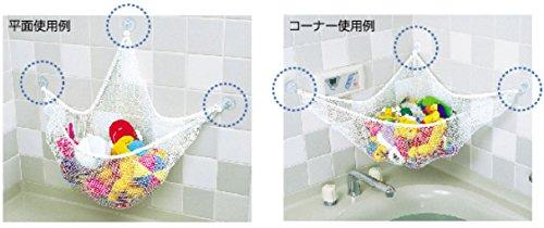 『スマートスタート お風呂ハンモック 抗菌加工 収納ネット 水きりがよくてたっぷり収納 おもちゃスッキリ清潔に』の3枚目の画像