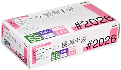 川西工業 ビニール使いきり手袋 粉なし 100枚入 #2026 クリア SS