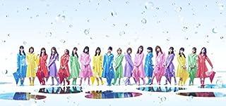【Amazon.co.jp限定】58th Single「根も葉もRumor」(TypeA)初回限定盤(オリジナル生写真付き)