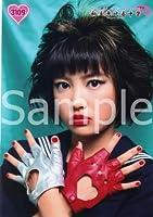 私立恵比寿中学 公式生写真 3109 柏木ひなた ホビーアイテム