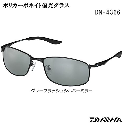 ダイワ  ポリカーボネイト偏光グラス グレーフラッシュシルバーミラー DN-4366