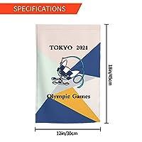 Xmbeirui 2021オリンピック旗 大日本帝国旗 Flag スポーツ用品 ポリエステル繊維素材 防水生地 装飾旗 旗 ガーデンフラッグ(30x45)オリンピック競技 Olympic Games2021drm101