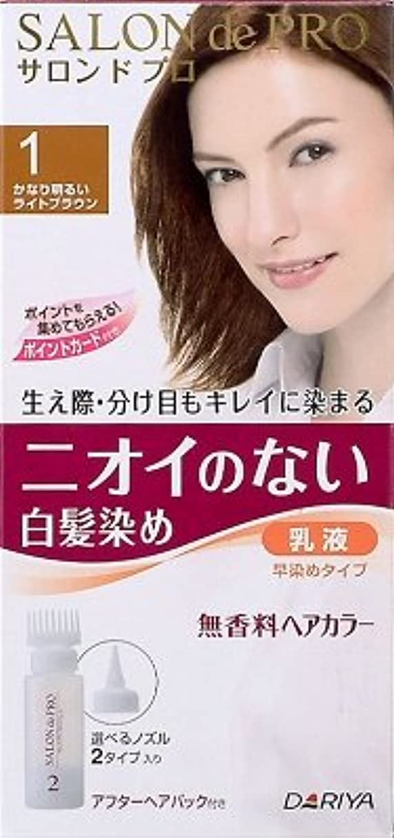 シンク上向き喉が渇いたダリヤ Sプロ 無香料ヘアカラー早染め乳液(白髪用)1×27点セット (4904651178797)