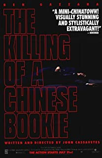 killing of a chinese bookie poster