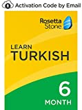 Rosetta Stone: Learn Turkish for 6 months on iOS, Android, PC, and Mac[Activation Code by Email]