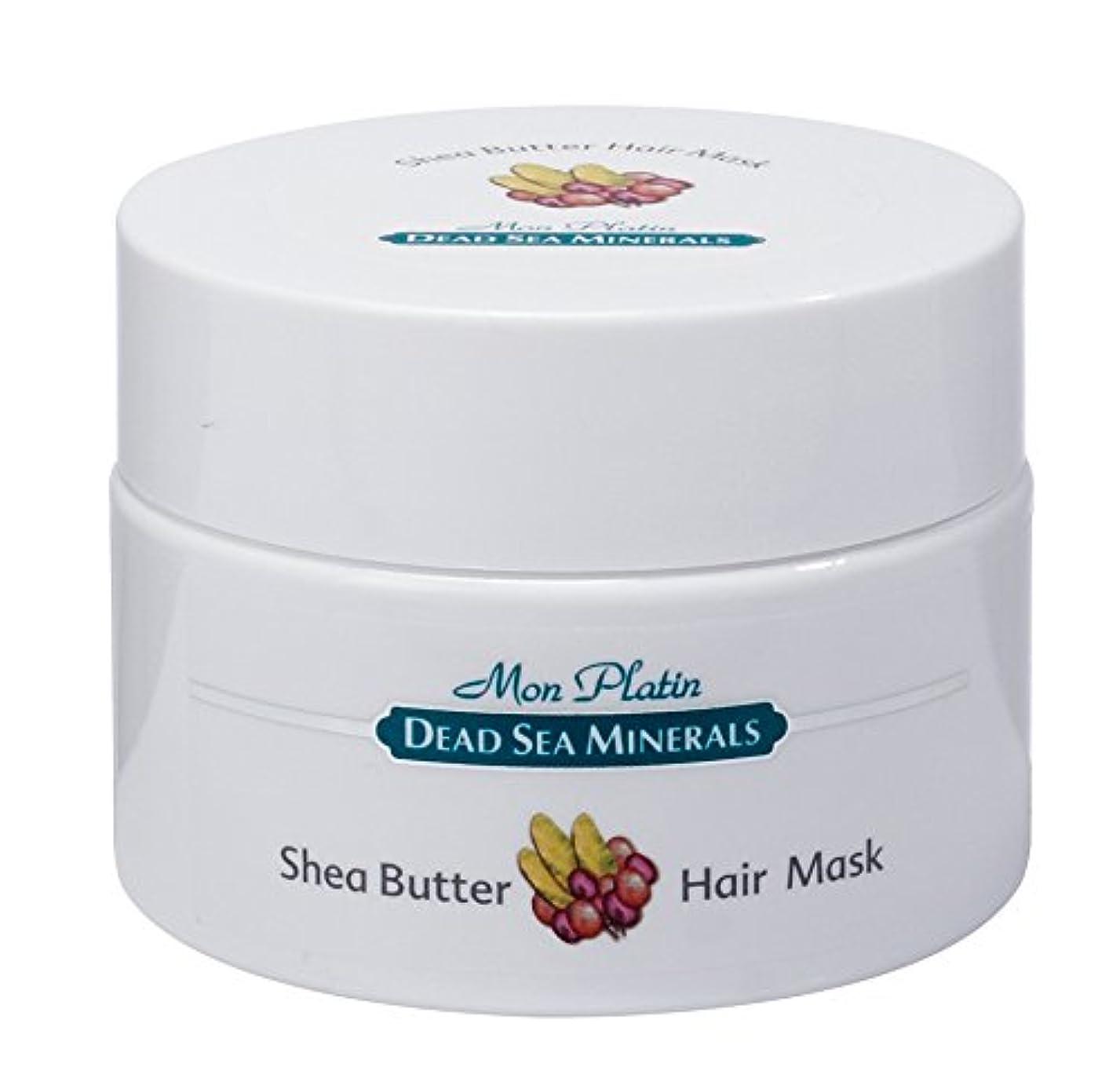 実証する到着著者死海ミネラルシーバター髪マスク 250mL 死海ミネラル 天然 お手入れ 美容 イスラエル (Shea Butter Hair Mask)