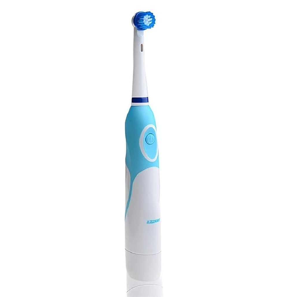 リビジョン鈍い真剣にSOOKi 4つのブラシの頭部と電池式回転電動歯ブラシ口腔衛生健康製品充電式歯ブラシなし