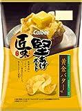 カルビー 堅あげポテト匠味 黄金バター味 X1箱12袋
