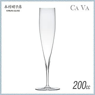 木村硝子店 サヴァ 6oz シャンパーニュ 200ml (6個セット) (CAVA-6OZ-SH) ガラス