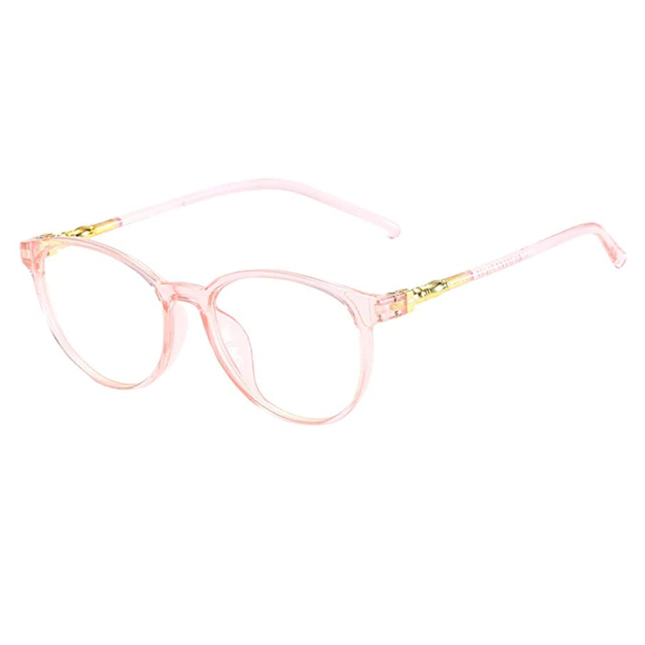 Fiaya Computer Readers Eyeglasses Frames Unisex Stylish Eyewear Frame Optical Clear Lens Glasses